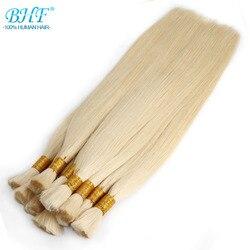 BHF 100% cabello trenzado humano a granel hecho a máquina Remy pelo lacio de la India a granel largo a 65cm 26 cabello rubio Natural