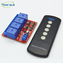 New DC 12V 4 CH channel IR Wireless Remote Control Switch remote control for Light Door, DC Female Connector Wire, IR12-4LM+LPM5