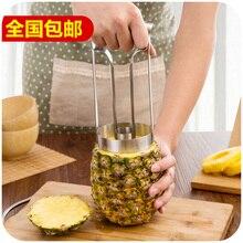 Haushalt edelstahl geschnitten ananas schäler, messer Barker ananas ananas geschnitten schäler
