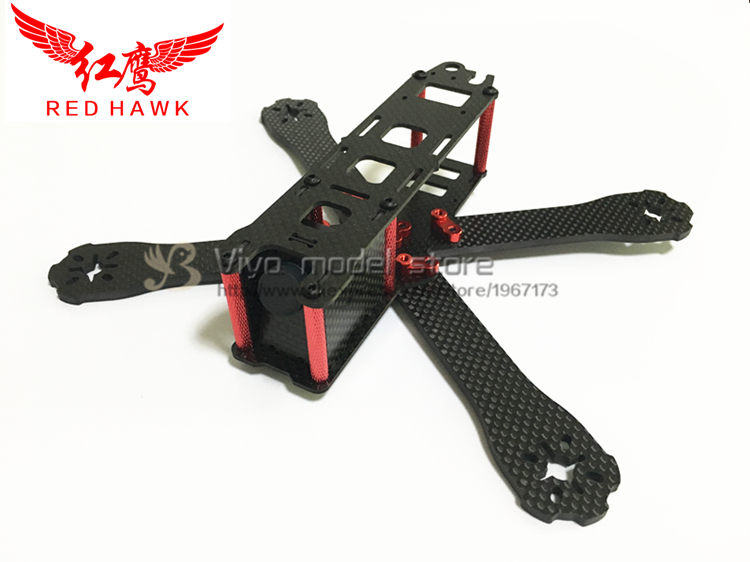 2016 the newest DIY mini drone FPV QAV-R cross racing quadcopter 180mm / 220mm/260mm pure carbon fiber frame diy fpv mini drone qav210 zmr210 race quadcopter full carbon frame kit naze32 emax 2204ii kv2300 motor bl12a esc run with 4s