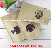 15 22 4cm Wholesale High Quality Kraft Paper Zip Lock Stand Up Pouches Resealable Kraft Food