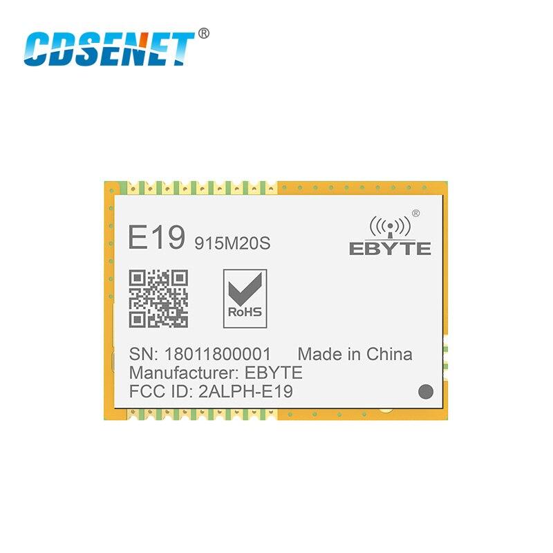 Модуль Lora SX1276 SX1278 915 МГц радиочастотный приемник CDSENET E19-915M20S 100 мВт SMD Shield 915 МГц радиочастотный приемопередатчик для штамп антенна отверстия