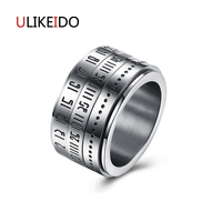 Trend Of European And American Fashion Titanium Steel Rotating Roman Numerals Password Ring For Men Ring