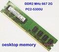 Оригинал DDR2 667 MHz 2 Г 4 Г = 2 ШТ. * 2 Г PC2-5300U настольных оперативной памяти dimm DDR2 2 Г 4 Г