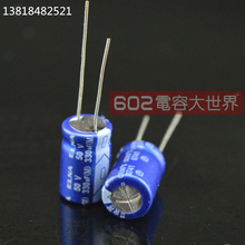 2019 hot sale 20PCS/50PCS Original electrolytic capacitors in Japan elna 50V330uf 50v 85 degrees RE3 10*16 Free shipping