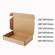10 шт./лот крафт-бокс из коричневой бумаги, упаковка для поделок, коробки для хранения крафт-бумаги, подарочные коробки для свадьбы