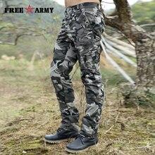 Pantaloni Army Città di
