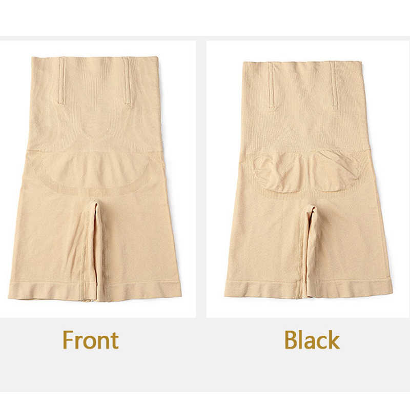 Высокая талия Женщины Форма носить брюки платье-футляр облегающее Красивое боди корсет Форма Сексуальное нижнее белье Защитные шорты