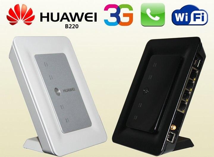 Nouveau routeur wifi Huawei 3g B220 en stock