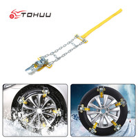 1 PC Car Tire Anti Skid Manganese Steel Tire Anti Skid Snow Belt For Snow Chains