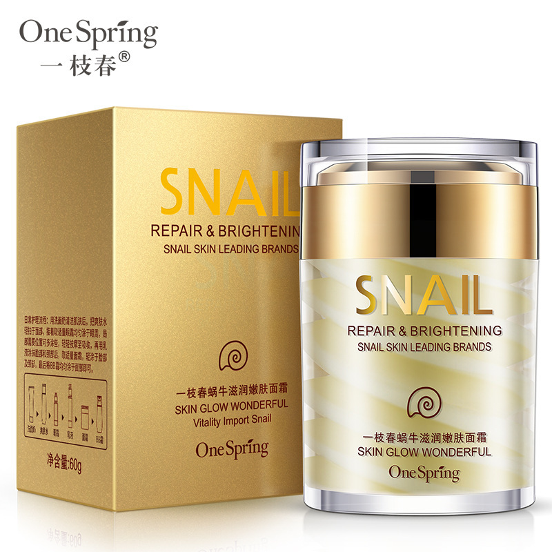 60g OneSpring Natural Snail Cream Facial Moisturizer Face Cream Whitening Ageless Anti Wrinkles Lifting Facial Firming