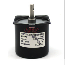 AC 220V Low Speed 60KTYZ Permanent Magnet Synchronous Motor/gearmotor /14w Speed 60ktyz ac permanent magnet synchronous gear motor oven greenhouse rotary motor 1 2 turn