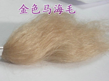 30CM Reborn Doll Wig For 22Inch Silicone Reborn Baby Doll Accessory Mohair Kids DIY Toys