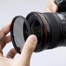 УФ-фильтр для объектива Kenko 37 мм/40,5 мм/43 мм/46 мм/49 мм/52 мм/55 мм/58 мм