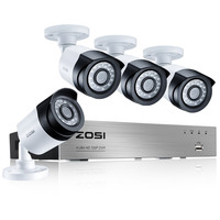 ZOSI Security Camera System 4ch CCTV System DVR DIY Kit 4 X 1080P Security Camera 2