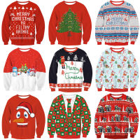 Gogoboi Fashion Santa Claus Xmas Tree Reindeer Patterned Sweater Ugly Christmas Sweaters For Men Women Pullovers