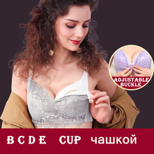 2018 Maternity Bra Cotton Nursing Breastfeeding Bra B C D E Cup Pregnant Woman Wire Free Feeding Bra Adjustable Prevent Sagging cheap Nursing Maternity Women xsque Adjusted-straps Four Hook-and-eye Natural Color