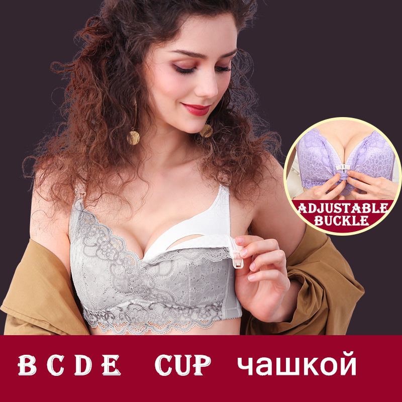 2018 Maternity Bra Cotton Nursing Breastfeeding Bra B C D E Cup Pregnant Woman Wire Free Feeding Bra Adjustable Prevent Sagging