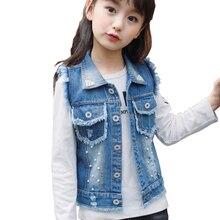 Весенне-осенний модный джинсовый жилет без рукавов с отложным воротником и карманами для маленьких девочек, крутой жилет с жемчужинами для малышей, одежда BC212