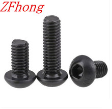 100pcs Grade10.9  iso7380 M3*3/4/5/6/8/10/12/14/16/18/20 3mm Hex Socket Button Head Screws steel with black