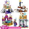 Snow Queen Elsa Anna Princess Sparkling Ice Castle Brick Assembly Model 4 Sets Of Toy 281pcs