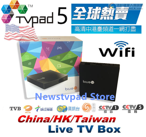 Lingcod TVPAD5 Bluetv Chinese IPTV Android TV Box Free HD Live Taiwan Hong Kong Cantonese TVB Channels Streaming tvpad 4 TVPAD4 gold tone air pneumatic adjustable 9 way oil distributor valve manifold block