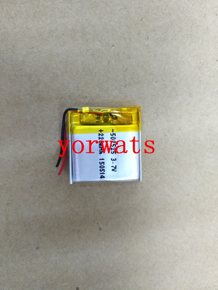 New Hot A Rechargeable Li-ion Cell Mail 3.7V Polymer Lithium Battery <font><b>502525</b></font> 220mah MP3 MP4 MP5 Small Speaker Direct Sales image