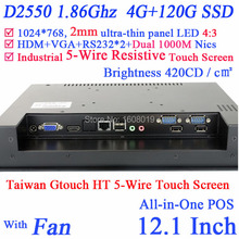 12 inch industrial TOUCH PC ALL IN ONE Desktop PC with 5 wire Gtouch dual nics Intel D2550 2mm ultra thin panel 4G RAM 128G SSD