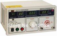 RK2670A Withstand Voltage Tester/AC Hipot Tester Meter 5kV Safety (220V AC)