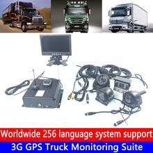 HD 960 P 3g GPS грузовик диагностический Комплект лодка/полуприцеп/школьный автобус/прицеп 4 канальный жесткий диск записи цикла мониторинга