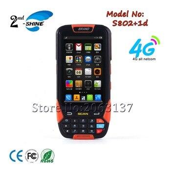 2ndShine S802 Ручной Bluetooth беспроводной/USB 4G PDA сканер штрих-кода считыватель 1D сканер штрих-кода