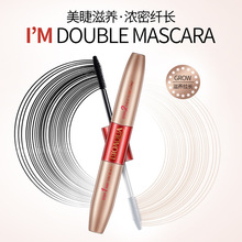 BIOAQUA Waterproof Black Mascara Long lasting Eyelash Extension Eyelash Cream Cosmetic Make Up Black Mascaras