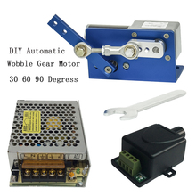 Automatic Wobble DIY DC Gear Motor 12V 24V+Switching Power Supply+PWM Speed Controller 30 60 90 Degrees Reciprocating