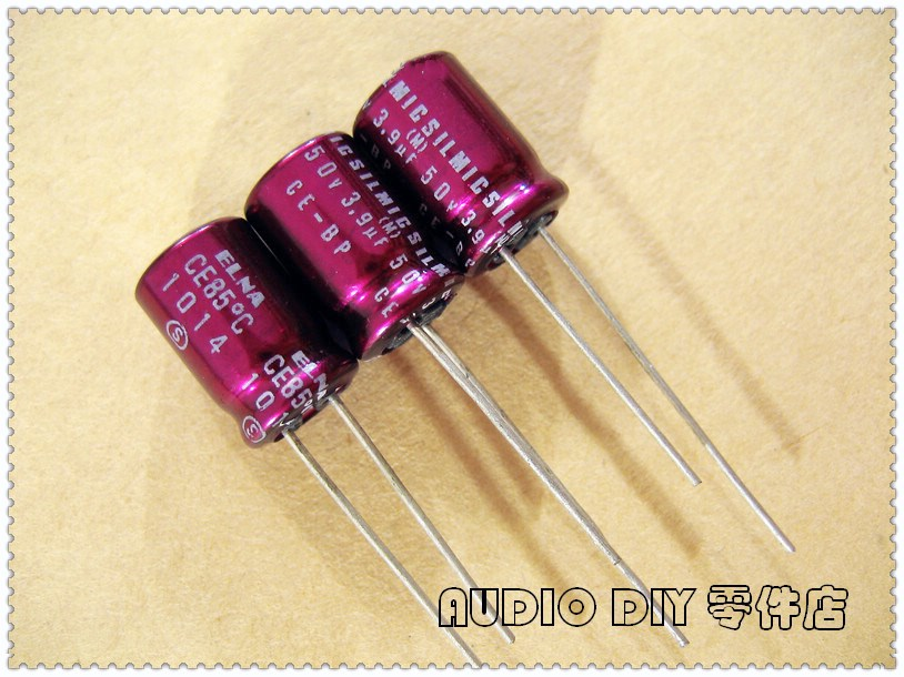 ELNA Purple SILMIC CE-BP 3.9uF/50V Audio Non-Polar Electrolytic Capacitor