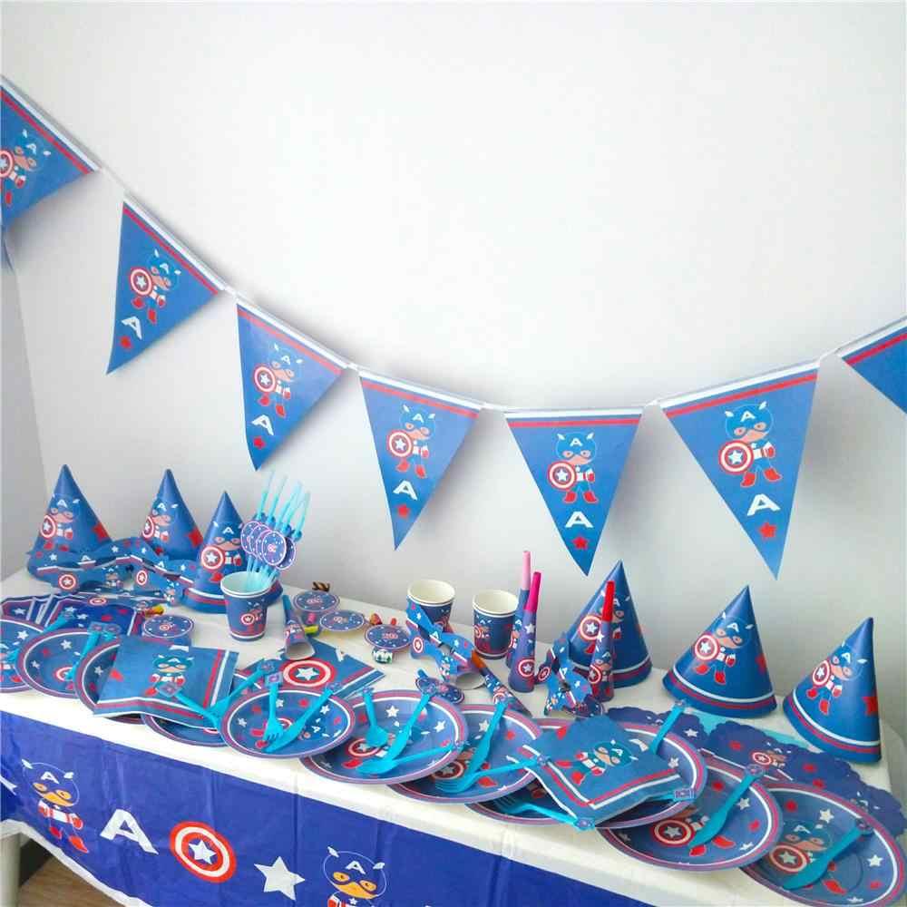 كابتن أمريكا موضوع مجموعة أدوات المائدة حفلة عيد ميلاد الديكور الاطفال بالونات منديل أكواب Tablecloth العلم القش لوازم الحفلات