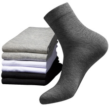3 Pairs Spring Autumn Model Nano Silver Ion Deodorant Shaping Socks Men Business
