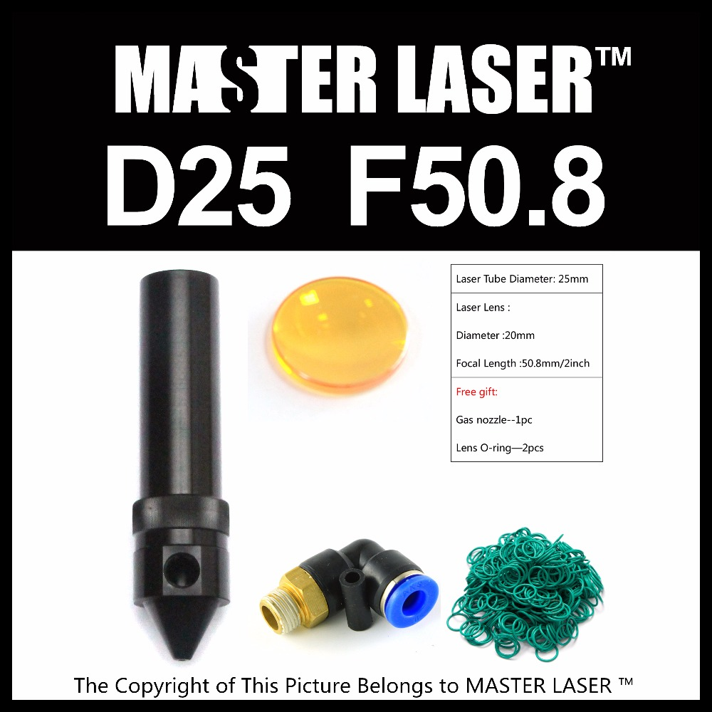 Laser Lens Dia 20mm FL50.8mm and with Air Assistant Laser Head Tube for 25mm CO2 Cutting Machine Laser Head Pen Tube laser head dmr eh55