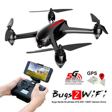 MJX Bugs 2W B2W GPS RC Quadcopter Drone with Altitude Hold Brushless Motor Headless Mode 2