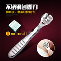 New Foot Care Pedicure Machine Callous Hard Skin Cutter Cuticle Remover Shaver 10 Corn Blades Tool