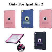 For Apple IPad Air 2 9 7 Case Cover Durable Detachable 3 Layers Silicone Plasic Hybrid