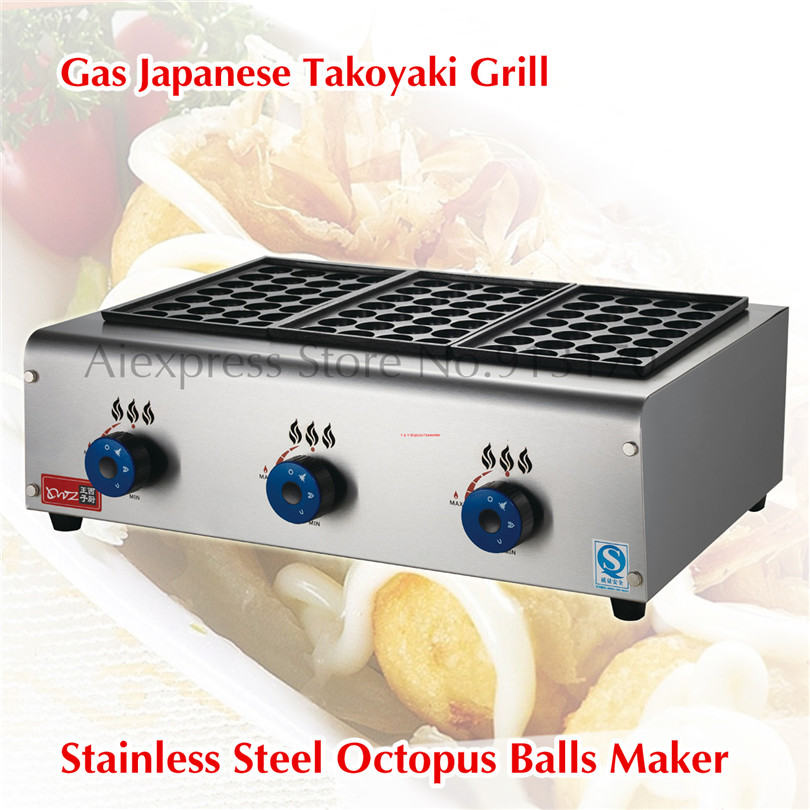 84 Molds Commercial TAKOYAKI Gas Griddle Machine Octopus Cluster Cooking Grill Nonstick Japanese Octopus Cake Cooker 84 balls fried octopus dumplings grill machine japanese yakitori takoyaki gas griddle cooking octopus ball