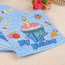 Бумажную servilleta festas салфетку праздничный шт./упак./lot мой para мальчика украшение ткани