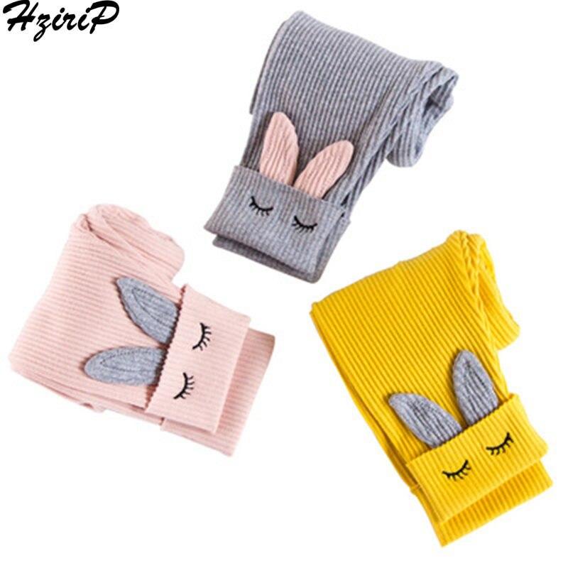 HziriP 2018 Leggings Autumn New Cartoon Pants Cotton Solid Unisex Baby Boys Girls Pants Children's Pants Thickening Baby 1-4Y