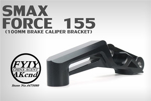 Image 3 - Motorcyle modification CNC aluminium alloy brake caliper bracket For yamaha SMAX155 FORCE 155 100mm brake caliper bracket