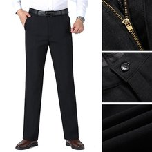 Mens Suit Pants Autumn Spring Men Dress Pants Straight Business Office Mens Formal Pants Big Size Classic Trousers Male Bottom(China)