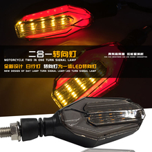 For BMW G310 F650GS F700GT F750GS F800GT F850GS R1200GS Adventure Front Rear Indicator Turn Signal LED Light 5 Color Signal lamp
