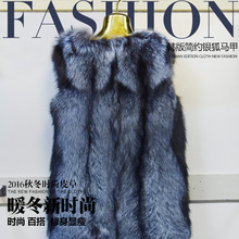 2017 Real Real Fur Coat Fur Long Thin Europe And The United States Coat New 4 Skin Vest Women Slim Sleeveless Special Offer