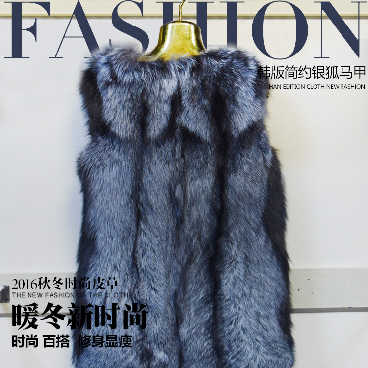 2018 Real Real Fur Coat Fur Long Thin Europe And The United States Coat New 4 Skin Vest Women Slim Sleeveless Special Offer