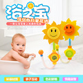 pokemon go toys new Baby Bath Toys Sunflower Shower Toy Pool Swimming Beach Water Baby Bath Toy Children Kids