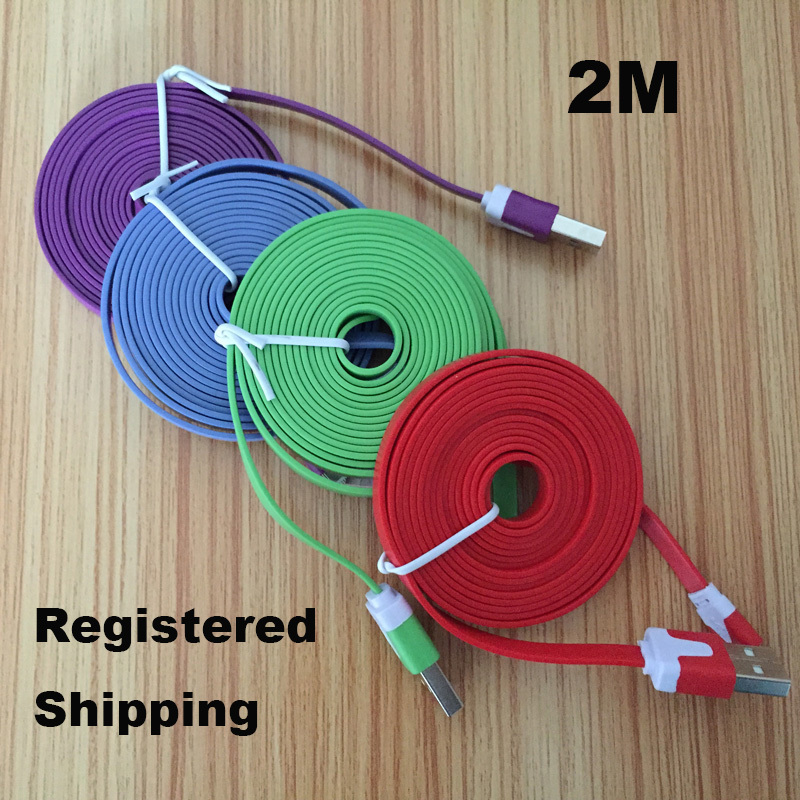 1 Pcs 200Cm Usb Cable For iPhone 5 5S 5C High Quality Lengths